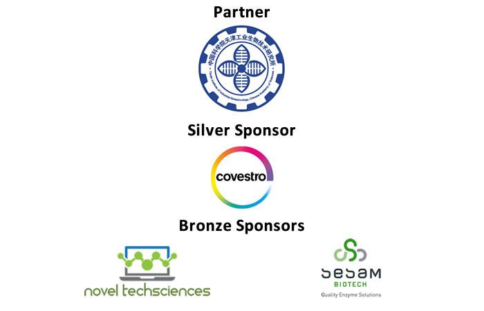Tiajin Institute of Industrial Biotechnology, Covestro, Novel Techsciences, Sesam - Logos